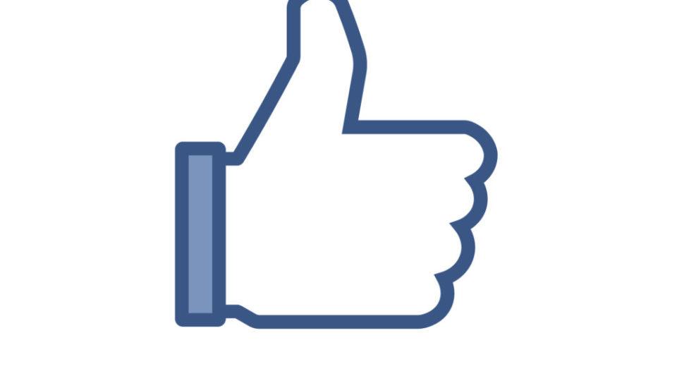 פרסום בפייסבוק איך נשתמש בפייסבוק לקידום העסק